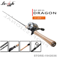 Hot Free Shipping Casting Fishing Rod Carbon Material UL Action Cork Handle Casting Lure Fishing Rod