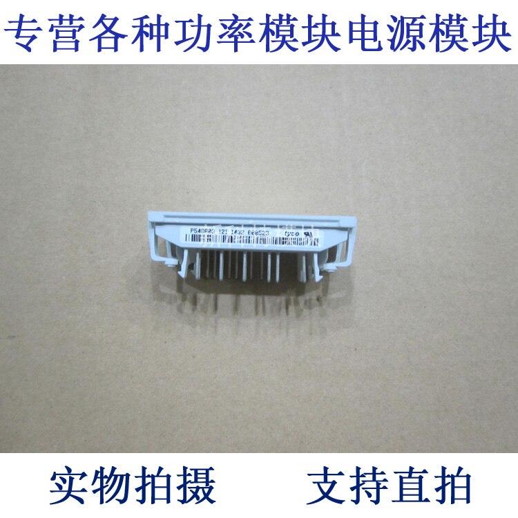 цена на P549A03 7 Unit PIM module