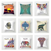 Fuwatacchi Multi-Color Elephant Cushion Cover   Soft Throw Pillow Cover Decorative Sofa Pillow Case Pillowcase цены