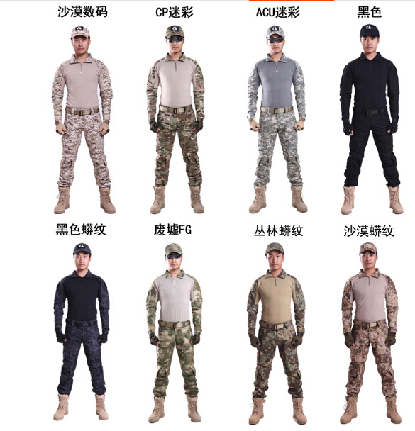 PAINTBALL Hunting Wargame Set SHIRT + PANTS Pro Frog Suit Army Uniform Tactical USMC Navy Seal Combat Multicam BDU + Kneepads black tactical bdu uniform field shirt and pants clothes for hunting and finshing men outdoor paintball military wargame suit