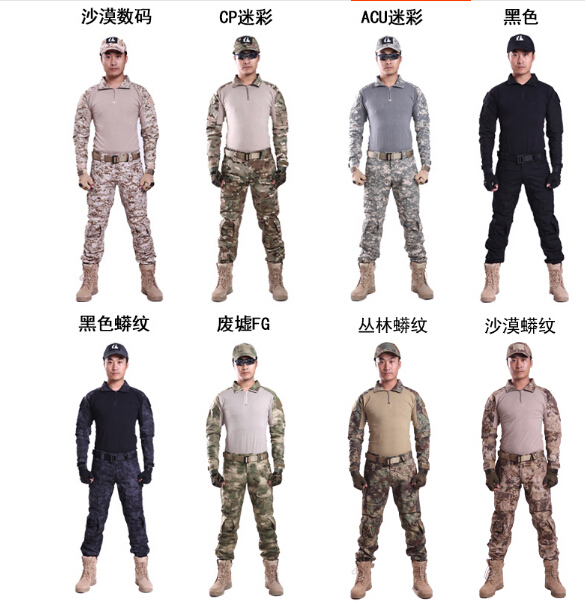 US $64 79 |PAINTBALL Hunting Wargame Set SHIRT + PANTS Pro Frog Suit Army  Uniform Tactical USMC Navy Seal Combat Multicam BDU + Kneepads-in Trainning