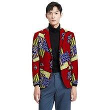 Custom made Men blazer dashiki print formal suit jacket for African party/wedding mans Ankara outfit fashion coat