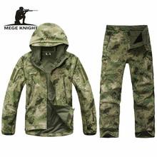 הסוואה צבאי אחיד, חורף תרמית צמר טקטי בגדים, U.s. צבא צבאי בגדים