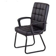 Конференц-офисное кресло кожа/сетка+ Стальные Стулья для конференций офисное компьютерное кресло bureau meuble silla oficina