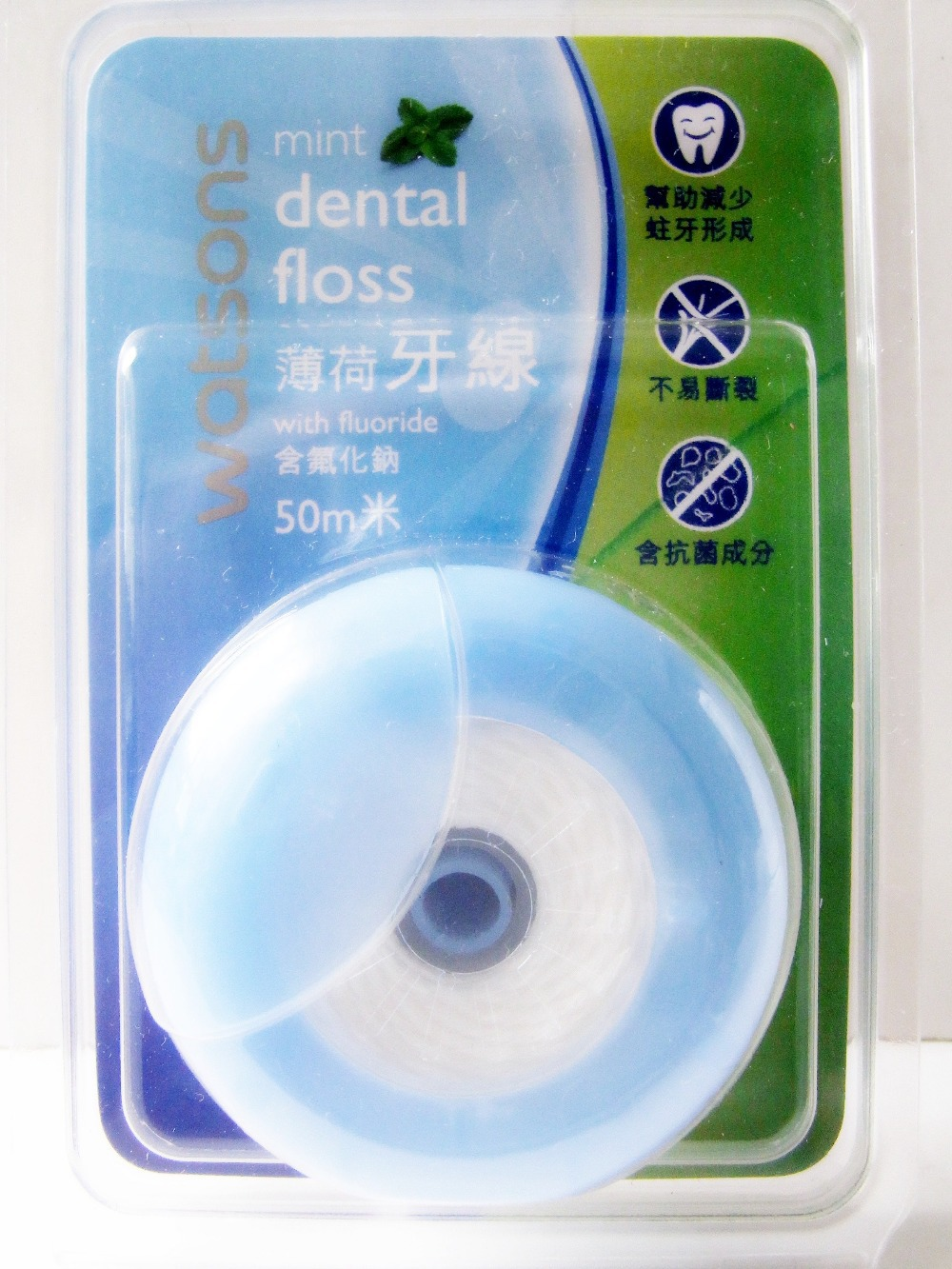 Watsons Mint Oral Dental Floss 50M (Wax) with Fluoride Anti-bacterial oral hygiene
