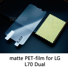 Glossy Lucent Frosted Matte Anti glare Tempered Glass Protective Film Screen Protector For LG L70 Dual