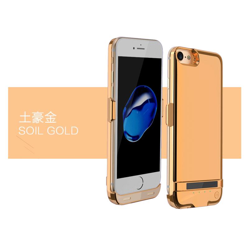 power-case-iphone-7-plus1