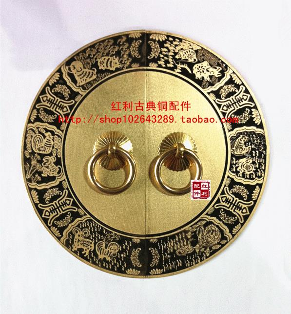 Classical Chinese furniture accessories special offer bonus copper copper door lock hardware antique cabinet handle 12 zodiac cocochoco шампунь для объема boost up 250 мл