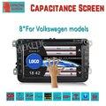 ''Сенсорным экраном Автомобильный DVD мультимедиа плеер для VW Seat Leon Skoda Octavia Superb Volkswagen VW Polo Passat Tiguan Touran