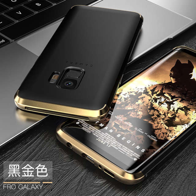 Luxury-Metal-Hard-Plastic-Anti-fingerprint-Case-sFor-Samsung-S9-Case-S9Plus-Plus-Armor-Case-For.jpg_640x640 (2)