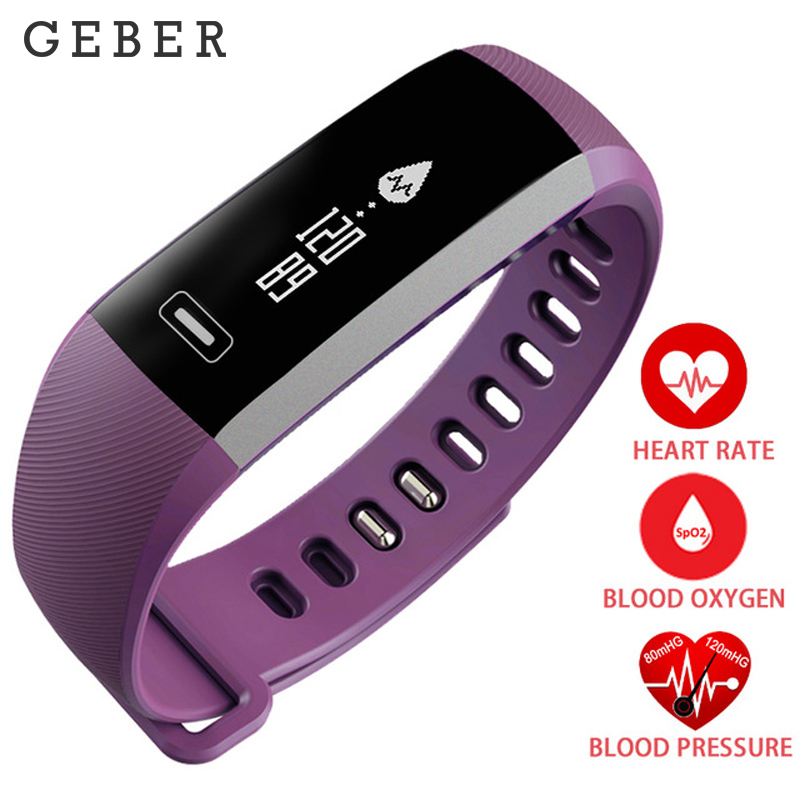 Geber New R5PRO Smart Bracelet IP67 Fitness Tracker Watches Band Heart Rate Monitor Step Counter Alarm Clock Wristband <font><b>TEZER</b></font> image