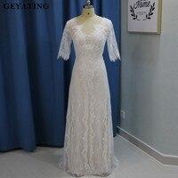Vintage Ivory Lace Sheath Wedding Dress with Half Sleeves Sheer V-neck Backless Summer Beach Wedding Dresses Bohemian Casamento