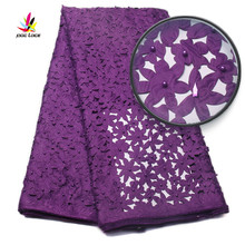 African Dry Lace Fabric Swiss Voile High Quality Purple Laser Cutting Laces Fabric Embroidered Nigerian For wedding AMY808B-1
