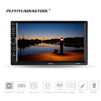 7 Inch 2 din gps navigation car MP5 Player central multimidia FM Radio receiver stereo rear view camera automotivo Bluetooth