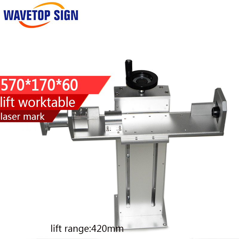 fiber laser mark machine laser path +laser mark machine lift worktable lift range 420mm economic al case of 1064nm fiber laser machine parts for laser machine beam combiner mirror mount light path system