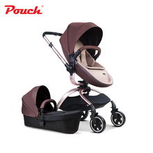 POUCH luxury high quality baby stroller  3 in 1 baby strollers leather 3 colors car seat baby basket baby carriage sleeping bask new arrival brand baby strollers 3 in 1 baby carriage super light baby strollers eu standard 3 in 1 baby strollers