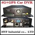 4 г MDVR реального времени сетевой хост мониторинга GPS мобильный видеорегистратор позиционирования рекордер 4ch автобус монитор одного миллио...