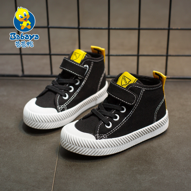 babaya children canvas shoes boys booties girls sneakers tenis infantil zapatilla zapato de los ninos bambini chaussure enfant