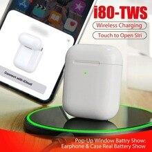 I80 tws всплывающие наушники Bluetooth 5,0 сенсорное управление беспроводные наушники нового поколения