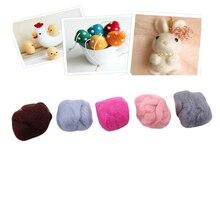 6 Colors Wool Felt DIY Craft For Handmade Weaving Room Decoration Kids DIY Fun Doll Needlework Raw Craft 976876