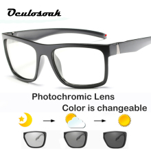 Polarized Photochromic Sunglasses Men UV400 Anti-Glare Brand Rectangle Chameleon Driving Fishing Square