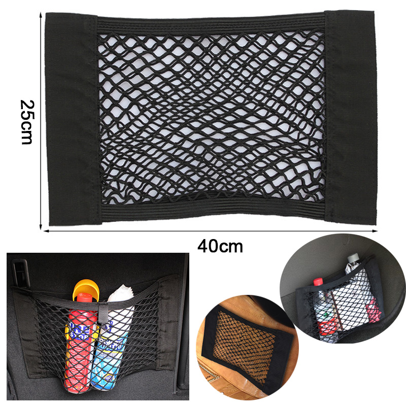 Car Back Rear Trunk Seat Elastic String Net Magic Sticker Mesh Storage Bag Pocket Cage Auto Organizer Seat Back Bag 40*25cm(China)