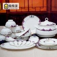 Цзиндэчжэнь полноценно керамическая посуда Китай блюда подарок посуда Кухня Бытовая Керамическая Посуда