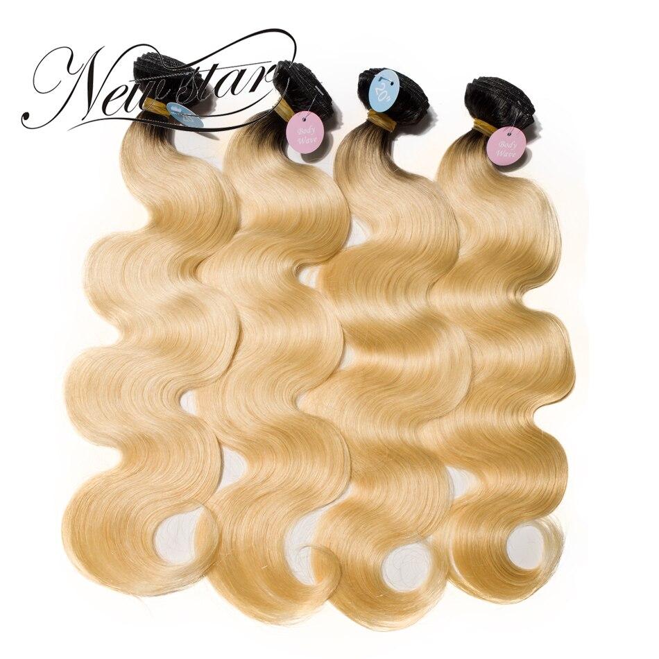 Новая звезда 4 шт. 1B/613 черный корень блондинка ломбер объемная волна бразильский Реми переплетения двойной уток человеческих волос расшире...