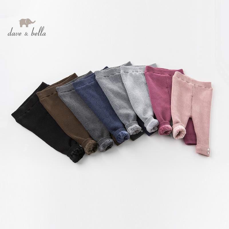 DB6495 dave bella unisex autumn winter baby girls boys full length infant fashion pants children toddler trousers 1