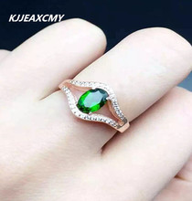 KJJEAXCMY jewelry 925 Silver Natural Color Gemstone Russian emerald diopside ring female wholesale