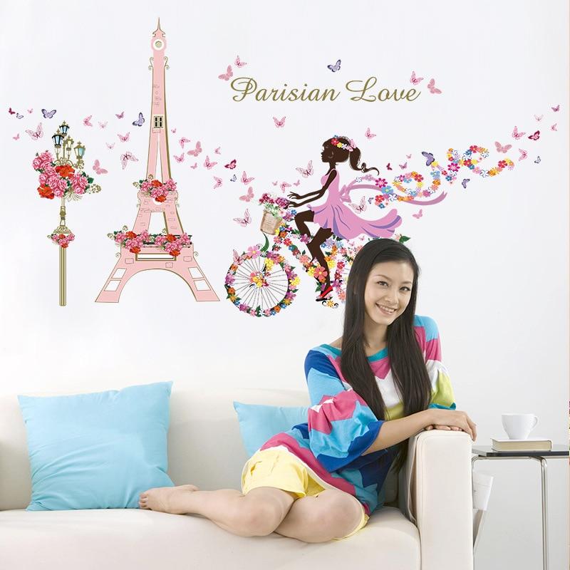 로맨틱 에펠 탑 사랑 벽 스티커 방수 비닐 아트 벽화 - 가정 장식