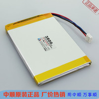 New Hot A 7.4V 3800mAh GPS in mobile DVD lithium polymer battery 3369103 3570105 loudspeakers Rechargeable Li ion Cell