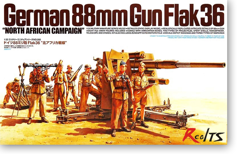 RealTS Tamiya 35283 1/35 German 88mm Gun Flak36 North African Campaign Plastic Model Kit realts tamiya 1 350 78015 tirpitz german battleship model kit