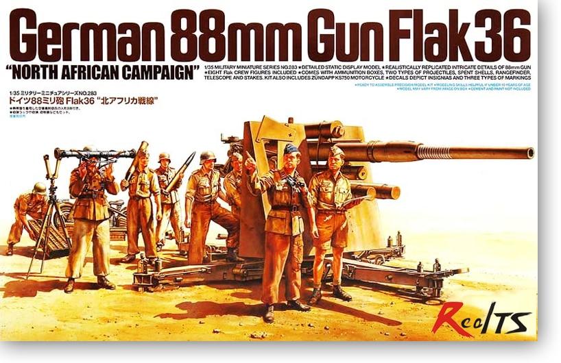 RealTS Tamiya 35283 1/35 German 88mm Gun Flak36 North African Campaign Plastic Model Kit цена