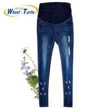 Stitchings контраст тощие карманы джинсовые отверстия хорошее карандаш джинсы качество беременных
