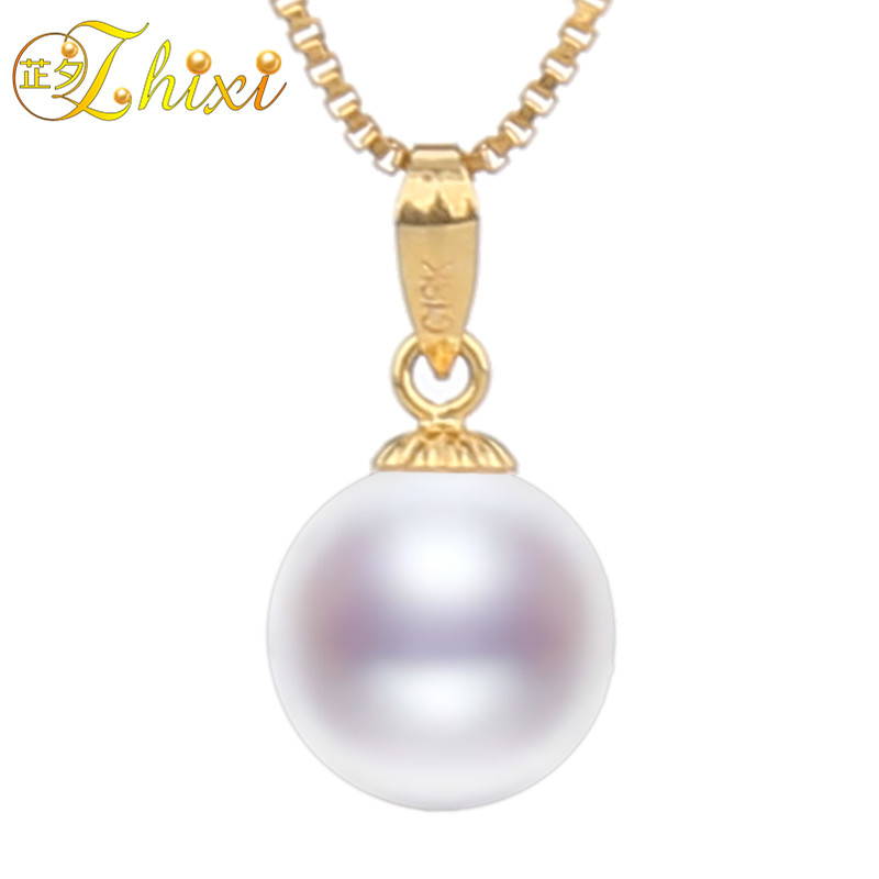 ZHIXI Pearl Jewelry 18K Yellow Gold AU750 Natural freshwater Pearl Necklace Pendant Round Fine Natural Stone Pendant D207