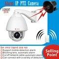 20X zoom 1080 P câmera PTZ IP de monitoramento de alarme de alarme & auto áudio com 150 m de distância do ir