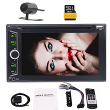 EinCar 2 Din In Dash Headunit Car DVD Player GPS Navigation Stereo 6 2 FM AM