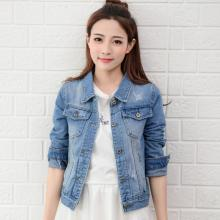 2019 New Yfashion Women Fashion Elegant Charming Slim Fit Denim Casual Jacket Top