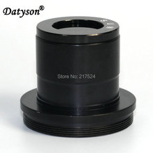 Datyson 1.25 inch Astronomical telescope sun filter camera adapter 5P0020