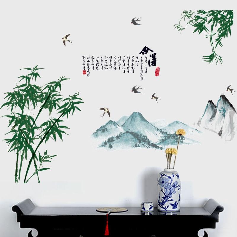 [Fundecor] Style Chinois Montagne Bambou Encre Peinture Art Stickers Muraux  Bricolage Salon Chambre Décoration De La Maison Stickers Peintures Murales
