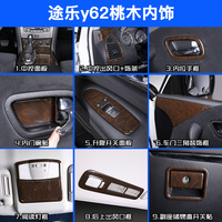 33pcs for PATROL Y62 Stainless steel Peach wood pattern Interior decoration