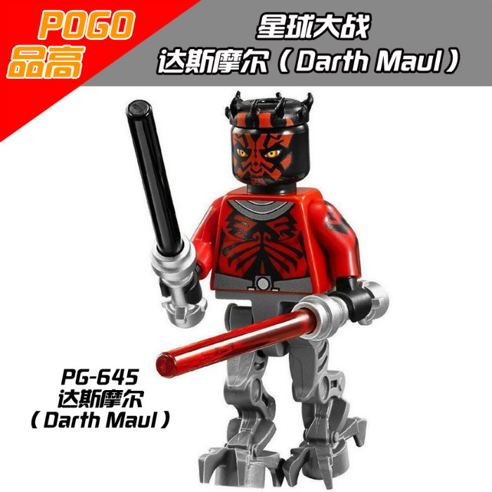 Darth Maul star wars 7 The Force Awakens lightsaber Building Bricks Blocks Set Gift Toys for mini figures ecudational toy