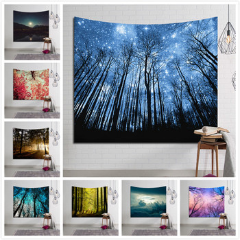New Ocean Scenic sky moon nature tapestry Home Decorative forest wall tapestry Hanging Wall Carpet 150cmx130cm Yoga Beach Towel
