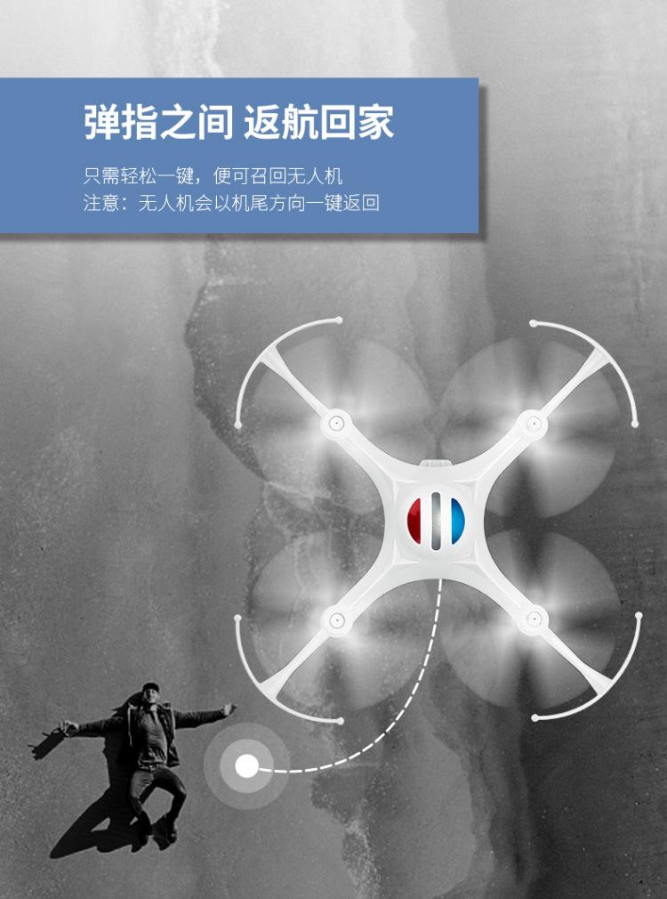 Angle Quadcopter High WIFI 9