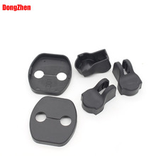car styling Door lock decoration cover car covers Door Stopper Protection Cover Fit For NISSAN Sunny TIIDA SYLPHY  1 sets 8pcs