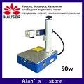 50 Вт волоконно-лазерная маркировочная машина  металлическая маркировочная машина  лазерный гравер  станок для лазерной гравировки  станок ...
