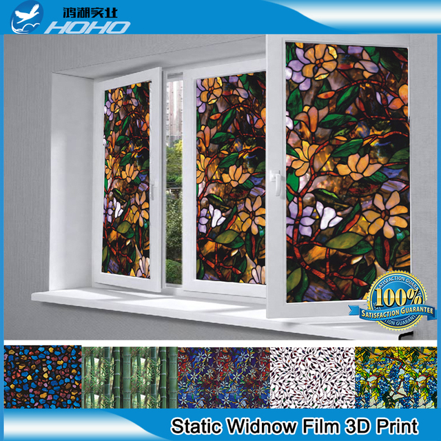 Decorative Privacy Glass Self Non Adhesive Window Film 3ft width 16.5ft length BZ268-R027-B001