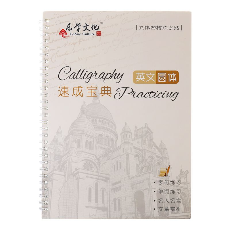 Cursive Writing English Calligraphy Copybook For Adult Children Exercise Groove Handwriting Practice Book New