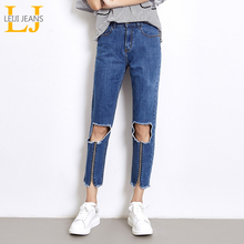 LEIJIJEANS 2018 New Arrival Spring Plus Size Big Hole Fake Zippers Mid Waist Ankle Length Loose Straight Boyfriend Women Jeans